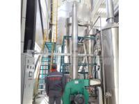 透明質酸干燥機-設備優勢
