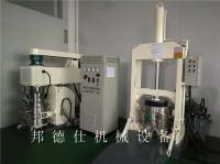 石材胶生产设备 专注行星搅拌机设备