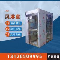 北京電子廠風淋室 不間斷風淋門廠家