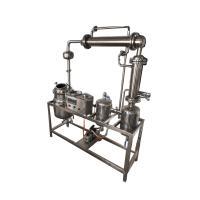藥液真空濃縮機組   小型提取濃縮設備   中藥濃縮提取機組