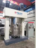供应上海行星动力混合机 聚氨酯灌封胶生产设备定制