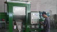 广东粉料混合机 无重力混合搅拌机 干粉砂浆设备