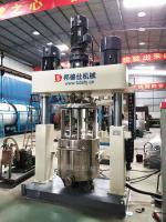供应吉林300升强力分散机 耐候胶强力分散机 耐候胶生产设备