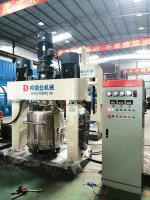 河北300L強力分散機 硅酮玻璃膠分散設備 硅酮玻璃膠生產線定制