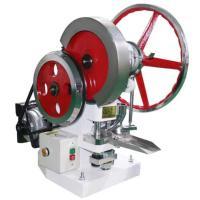單沖壓片機   鈣片壓片機   小型奶粉壓片機