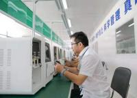 國產醫用微量元素分析儀哪款型號儀器醫院常用