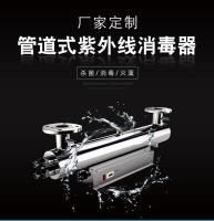 紫外线消毒器价格|UVC紫外线消毒器厂家|石家庄腾兴环保