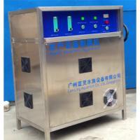 漁悅  水處理殺菌器 臭氧消毒機ATOZ20