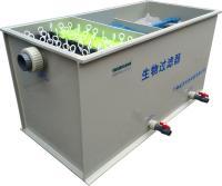 漁悅 水族海洋館除氨氮和亞硝酸鹽生化過濾器