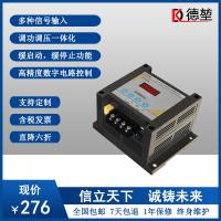 真有效值电压电流显示调功调压一体小功率控制器