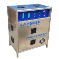 漁悅 水處理臭氧發生器 循環水消毒殺菌設備