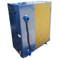 渔悦 室内水产养殖设备工业冷水机恒温机
