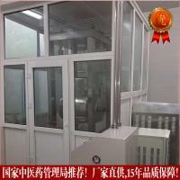枸杞大枣超微粉碎机,松岳SYFM-108II型超微粉碎机