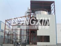 氧化鋁干燥機-設備優點