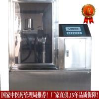 松岳SYFM-8I型超微粉碎机
