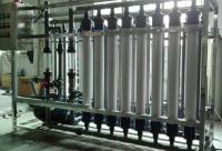 溶液分離 超濾設備