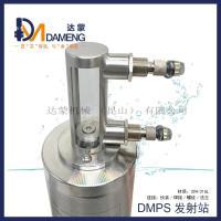 产品回收系统清管系统猪头顶料系统Product Recovery System