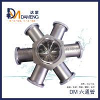 衛生級非標管 六通管卡式 不銹鋼配管 可定制