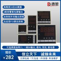 高精度PID溫控儀表單回路過程控制器顯示儀表