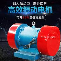 YJDX-100-6振动电机 北京YJDX激振源电动机