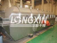 橡膠M助劑流化床干燥機-設備優勢