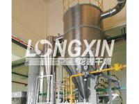 氢氧化铝干燥机-设备特点