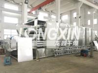 催化剂带式干燥机-设备优点