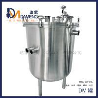 DM料罐小型桶衛生級不銹鋼304/316L尺寸可定制