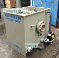 渔悦 工厂化水产养殖 微滤机 全自动过滤器