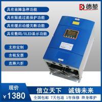 三相电子数字可控硅固态调功调压器智能数显电力调整器功率控制器