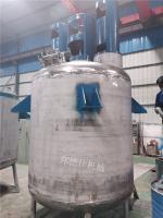 反应釜生产厂家  防爆反应釜优质设备