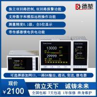 全自動液晶高精度雙回路溫度控制器大功率溫控開關可調控溫儀