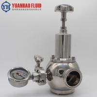 源浩供應衛生級快裝減壓閥 不銹鋼可調式減壓閥