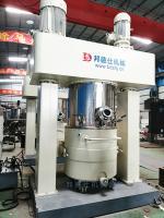 供应天津行星动力混合机 厌氧胶生产设备 厌氧胶混合设备
