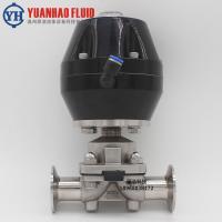 源浩生產不銹鋼快裝隔膜閥 衛生級氣動隔膜閥