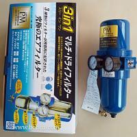 T-107A前田Unicom三合一多功能壓縮空氣干燥過濾器