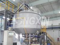 抗氧化劑干燥機-設備特點