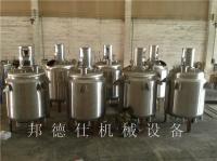 實驗反應釜成套設備 不銹鋼化工設備 美縫劑設備