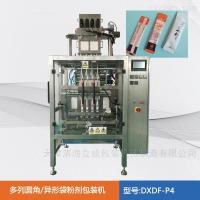 多列圆角异形袋粉剂包装机 DXDF-P4