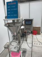 荆门胡椒粉电子定量包装秤实用