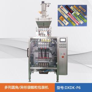 多列圓角異形袋顆粒包裝機DXDK-P6