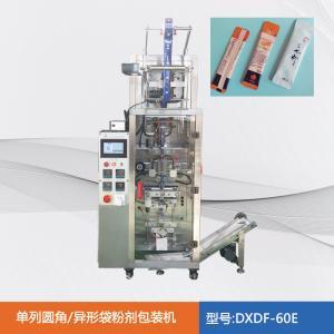 單列圓角異形袋粉劑包裝機  DXDF-60E
