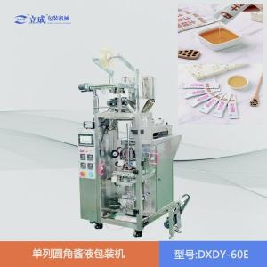 单列圆角异形袋酱液包装机 DXDY-60E