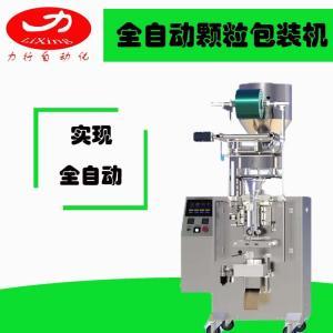 厂家专业供应自动粉剂包装机 颗粒包装机 酱体液体包装设备