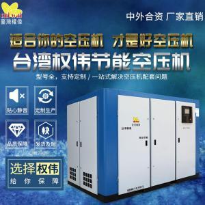 螺桿式空壓機小型無油靜音高壓7.5kw380v空氣壓縮機15/37/55/75kw