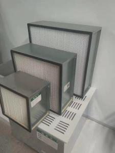 蘇州有隔板高效過濾器廠家直銷