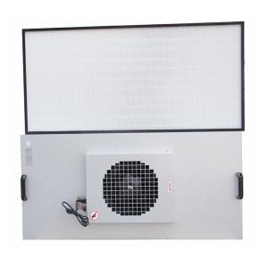 蘇州FFU|風機過濾機組作用及價格