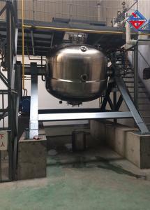 固态发酵罐