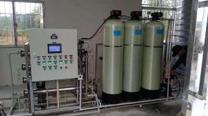1吨全自动纯水设备