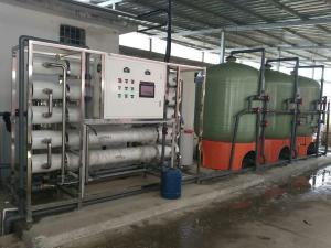 大型反滲透純水設備